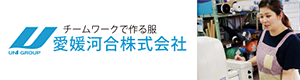 愛媛河合株式会社
